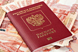 second-passport-russia-citizenship-by-investment